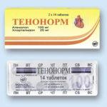 Боремся с гипертонией препаратом Тенорик