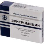 Лозап – препарат для снижения артериального давления