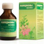 Растительные препараты