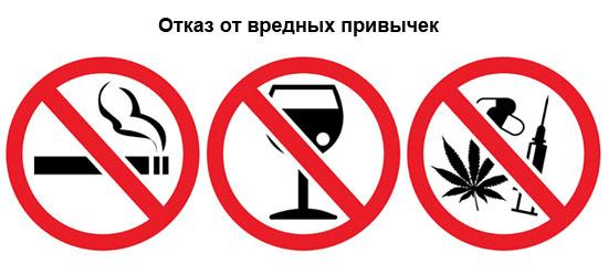 Запрещено есть