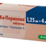 Как правильно принимать препарат Престариум