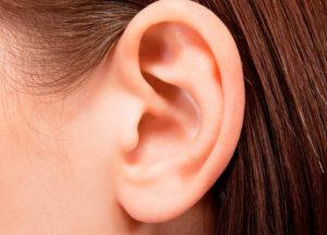 AT 55 - эта зона локализуется на внутренней верхней части ушной раковины