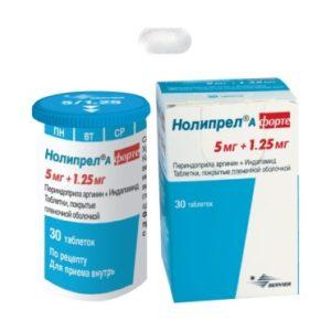 Нолипрел форте 5 мг