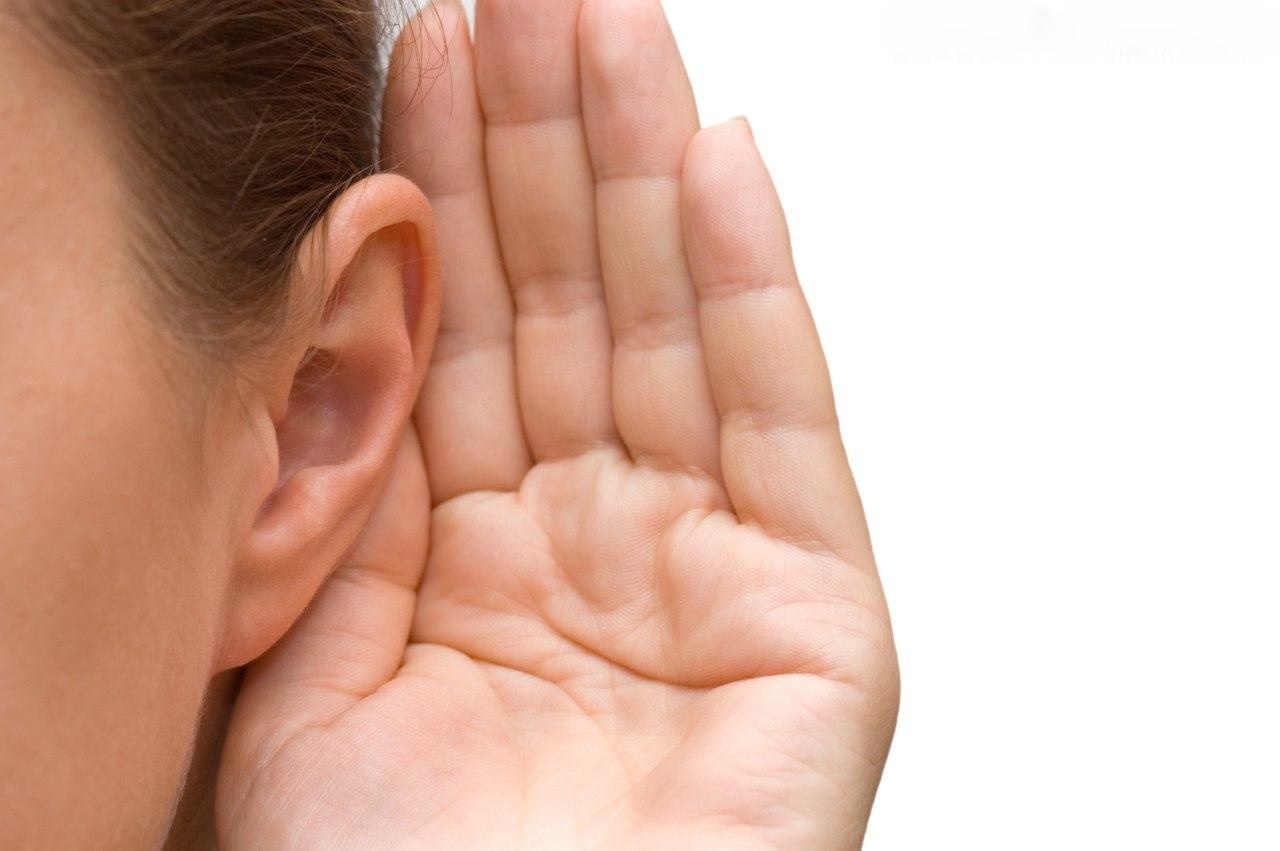 Снижение качества слуха