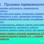 Лекарственное средство подгруппы транвилизаторов Седуксен