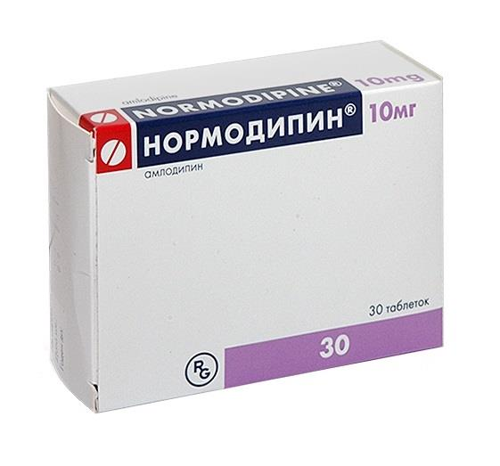 Нормодипин от давления