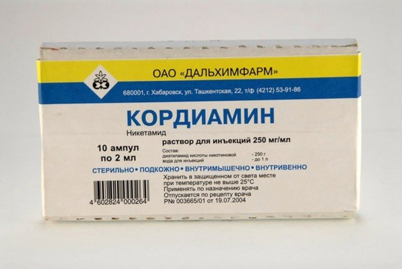 Раствор для внутривенного введения Кордиамин