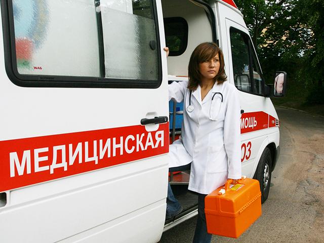 Бригада скорой помощи
